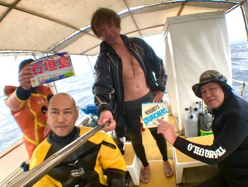 http://www.ishigakisensuido.jp/blog/010319wb.jpg