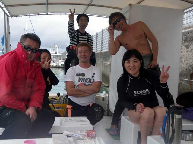 http://www.ishigakisensuido.jp/blog/021112wb.jpg