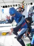 112211kunoichi.jpg