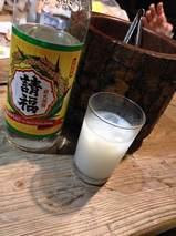 111615shimazake.jpg