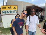102718akaishi.jpg